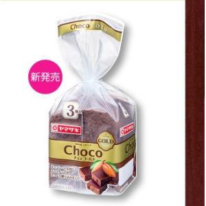 ヤマザキ製パン チョコゴールド 3枚切り × 1袋 食パン ブレッド