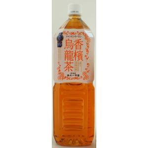香檳ウーロン茶 1500mlペットボトル  ※こちらの商品は1ケースにつき一送料が発生してしまいます...