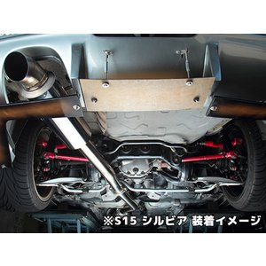 Z.S.S. DG-Storm Z32 フェアレディZ S13 180SX シルビア R32 スカイライン 強化 テンションロッド 調整式 ZSS|gekiyasumaou|02