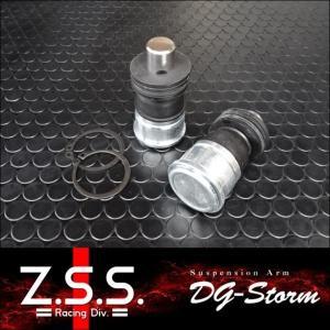●あすつく ☆Z.S.S. DG-Storm CT9A エボ7 8 9 ロールセンターアジャスター フロント ランサーエボリューション ランエボ 7 8 9 アーム ZSS|gekiyasumaou