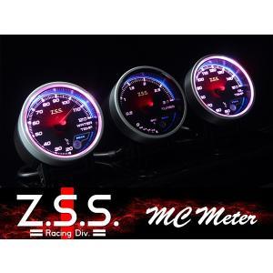 ●あすつく ☆Z.S.S. MC Meter φ60 ブースト計 クリアスモーク CS|gekiyasumaou