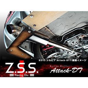 ■☆Z.S.S. FD3S RX-7 ZSS マフラー Attack-DT Ti 砲弾シングルダウンテール セミチタン  カー用品 自動車パーツ|gekiyasumaou