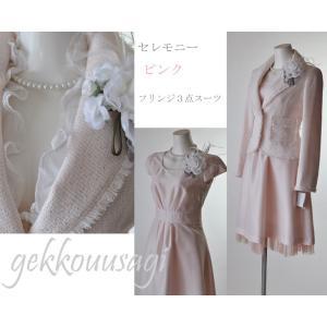 7号/9号/11号/13号/15号 セレモニー アンサンブルスーツ3点セット 薄ピンク ほんのり桜色...