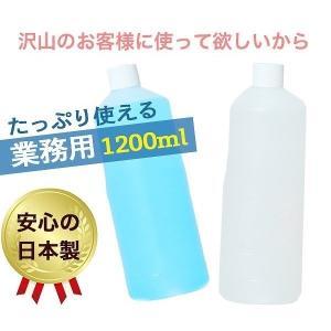 ジェルネイルオフ アセトン リムーバー クリーナー1200ml どちらかご選択ください (業務用)大容量国産アセトン アルコール エタノール|gelne|06