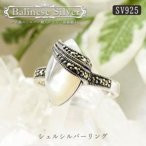 バリニーズシルバー 銀線細工 シェル リング ring 指輪 16号 インドネシア産 バリ島