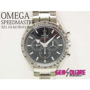 separation shoes 9d681 bef3f OMEGA オメガ スピードマスター1957 ブロードアロー 50周年モデル 腕時計 未使用品 321.10.42.50.01.001(質屋出店)