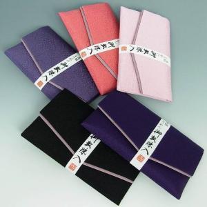 数珠・念珠入れ 数珠袋 女性用(ojyuzu-ire-2)
