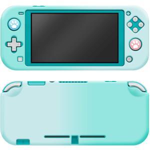 【最新型Nintendo switch lite専用カバー】ニンテンドー スイッチ ライト カバー ...