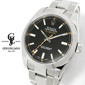 ロレックス ミルガウス 116400 V番 ルーレット刻印 ブラック メンズ  自動巻 腕時計