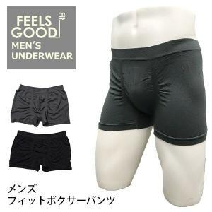 【ランキング1位】メンズ フィットボクサーパンツ 1枚 無地 前閉じ シンプル 紳士 男性下着 まと...