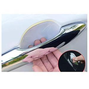 Ylike フォルクスワーゲン用ドアハンドルプロテクター ドア ハンドルカバー ドアノブ引っかき傷保護フィルム5pcs|gemselect