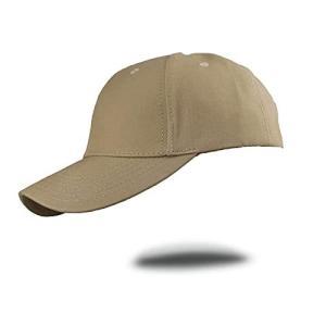 キャップ 帽子 メンズ UVカット帽子 レディス 日焼け対策帽子UVカッ率99%+UPF50 無地 野球帽 100%コットン男女兼用(カーキ) gemselect