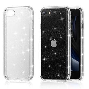 Meifigno iPhone SE ケース 第2世代 ラメ se2 2020用ケース 4.7インチ(クリア) キラキラ[米軍レベル保護] ソフトなT|gemselect