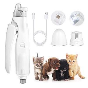 QZDG 犬用 猫用爪切り ペット爪切り 2IN1 多機能 電動爪切り 犬用 猫用 爪やすり LEDライト付き USB充電式 飛び散り防止 gemselect