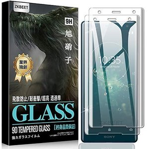 【2枚セット】Xperia XZ2 SO-03K SOV37 702SO ガラスフィルム 強化ガラス 保護フィルム 日本旭硝子素材AGC【2021改善|gemselect