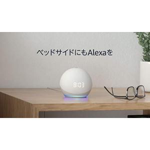 Echo Dot (エコードット) 第4世代 - 時計付きスマートスピーカー with Alexa、グレーシャーホワイト|gemselect