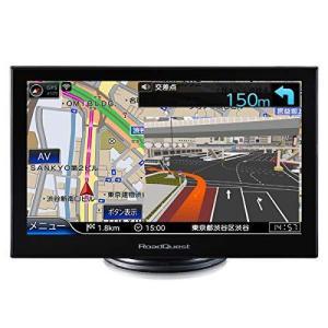 フルセグ ポータブルナビ 7インチ 16GB 2021年版 VICS 渋滞対応 みちびき対応 バックカメラ対応 カーナビ RQ-A719PVF|gemselect