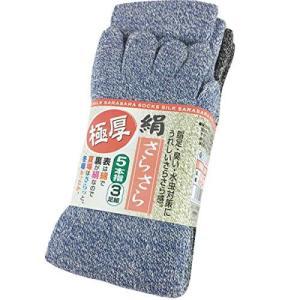 ワークスタイルエース 極厚 絹さらさら靴下 メンズ 5本指ソックス 3足セット 24.5-27.0cm3 AG247 gemselect