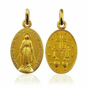 ◆◆ 製品仕様 ◆◆ ・聖母マリア 18金メダイ(ペンダントのみ)  ※チェーンなし ・「不思議のメ...