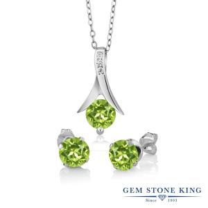 【Gem Stone King】は定番からトレンドまで おしゃれなデザインが世界的に人気のジュエリー...