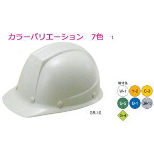 エアライト搭載ヘルメット ST#101-JPZ(EPA) (前ひさし・軽量) タニザワ 谷沢製作所製 (工事用・現場用) 防災用にも安心!|genba-anzen|02