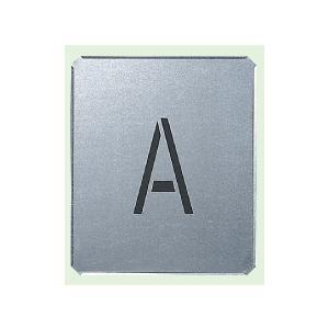 吹付け用プレート『A』アルファベット349-12|genba-anzen
