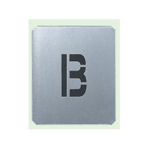 吹付け用プレート『B』アルファベット349-13|genba-anzen
