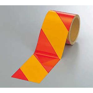 反射トラテープ 374-18 90mm巾×10m巻 赤黄 genba-anzen
