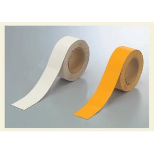 路面貼り用テープ 50mm幅(ユニラインテープ) genba-anzen