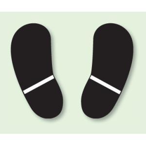 路面貼用表示ステッカー 足のマーク(黒)(白)190mm 819-90、819-91|genba-anzen