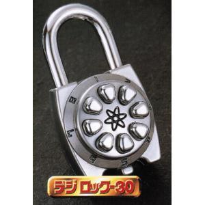 デジロックー30 キーがいらないファッションキー!|genba-anzen