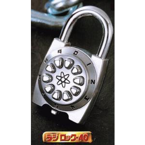 デジロックー40 キーがいらないファッションキー!|genba-anzen