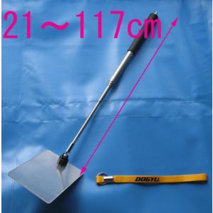 マンホール点検ミラー 鏡:7×10cm シャフト:21〜117cm 伸縮タイプ|genba-anzen