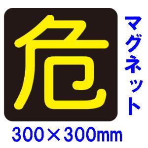 ※商品代金合計16500円以上で送料無料です。