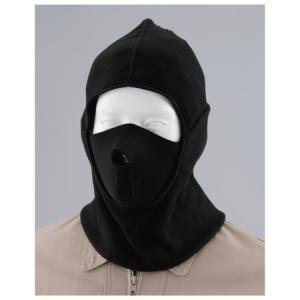 防寒用品 WT-406フルフェイスマスク顔をスッポリとガード! genba-anzen