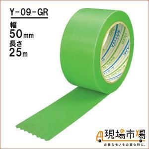 養生 ダイヤテックス パイオランクロス テープ 緑 50mm×25m 30巻入り Y-09-GR