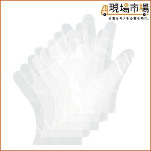 手袋 キッチンでつかっ手 ショーワグローブ 48枚 半透明|genbaichiba