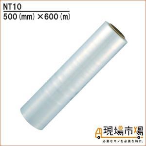 ストレッチフィル 司化成工業  NT10 6巻|genbaichiba