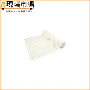ガオナ シャッター式風呂フタ70X160cmGA-FR004|genbaichiba
