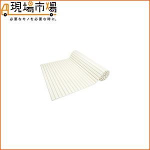 ガオナ シャッター式風呂フタ70X80cmGA-FR013|genbaichiba