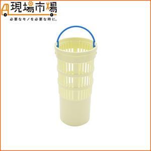 ガオナ 流し用ゴミカゴGA-PB017|genbaichiba