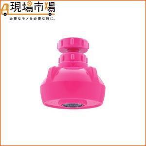 ガオナ クビフリキッチンシャワー ピンク GA-HK002|genbaichiba