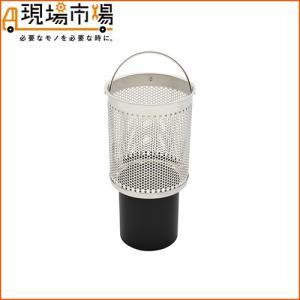 ガオナ 流し用ゴミカゴ ステンレス GA-PB019|genbaichiba