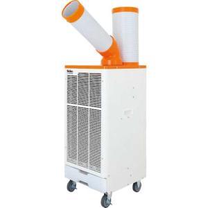 スポットエアコン スポットクーラー 業務用 スイデン 単相 100V 首振り 熱中症