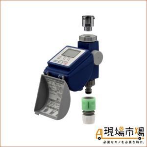 潅水コンピューター 散水タイマー 自動水やり 曜日設定 簡単操作 ガオナ GA-QE001