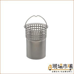 シンク用 ステンレス製ゴミカゴ 排水口のゴミ受け (錆びにくい 汚れにくい 衛生的)ガオナ  GA-PB063|genbaichiba