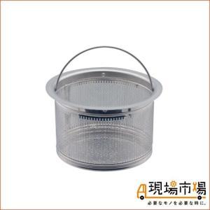 シンク用 ステンレス製ゴミカゴ 排水口のゴミ受け (錆びにくい 汚れにくい 衛生的) ガオナ GA-PB067|genbaichiba