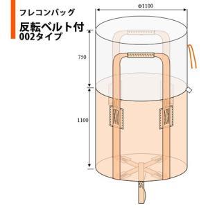 フレコンバッグ  1t  反転ベルト付 丸型 バージン材100%使用 002 (10枚入)|大型土のう コンテナバッグ トン袋 コンテナバック 大型土嚢 土のう袋 土嚢袋|genbaichiba