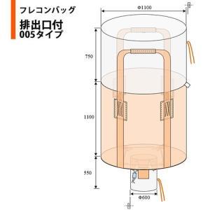 フレコンバッグ  1t  排出口付き 丸型 バージン材100%使用 005(10枚入)|大型土のう コンテナバッグ トン袋 コンテナバック 大型土嚢 土のう袋 土嚢袋|genbaichiba