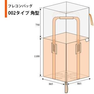 フレコンバッグ  1t  反転ベルト付 角型 バージン材100%使用 002 (10枚入)|大型土のう コンテナバッグ トン袋 コンテナバック 大型土嚢 土のう袋 土嚢袋|genbaichiba
